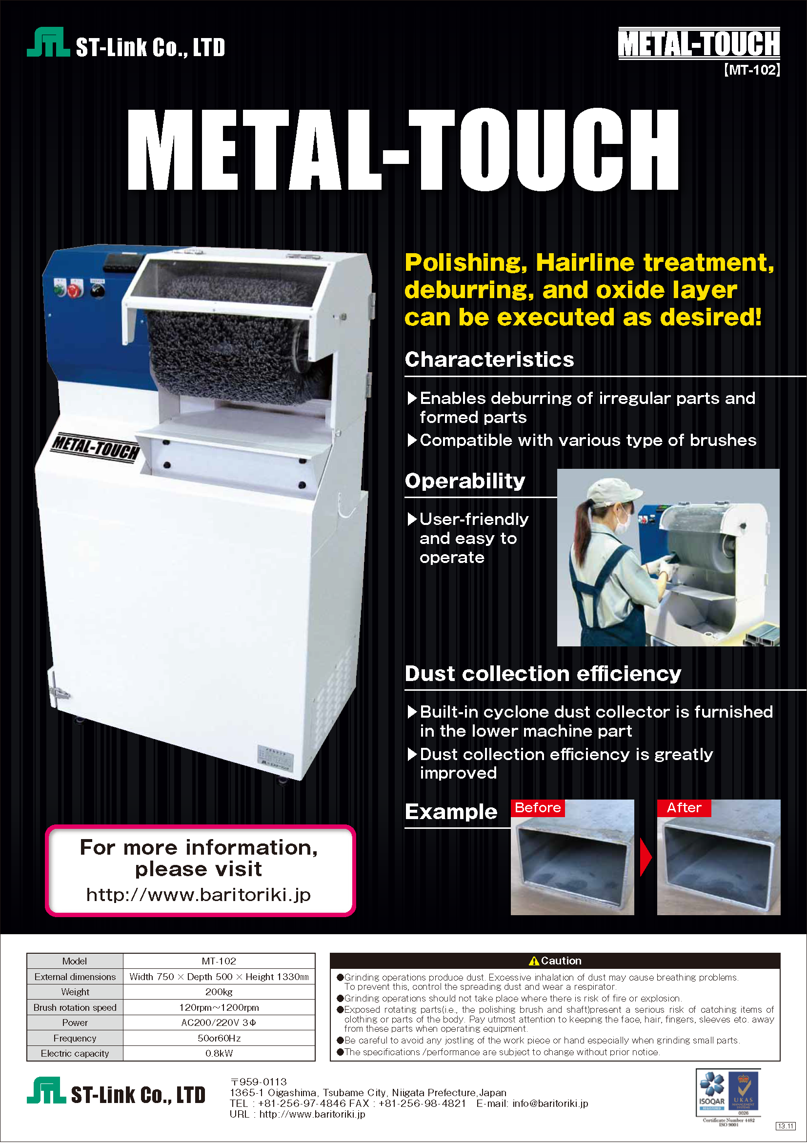 Deburring Machine | METAL-TOUCH Catalogue(PDF)