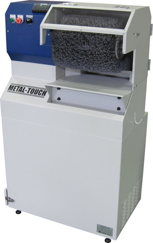 Deburring Machine | METAL-TOUCH