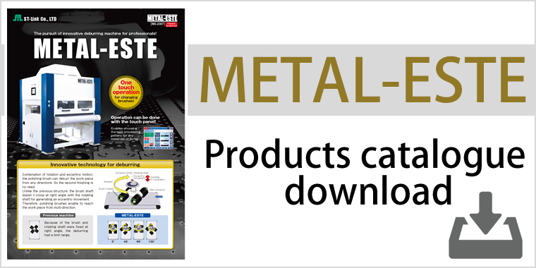 Products catalogue download